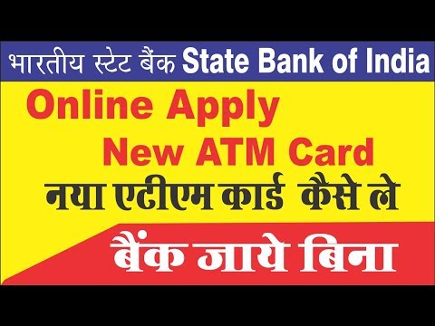 Hindi- How To Apply Online SBI ATM/International Debit Card