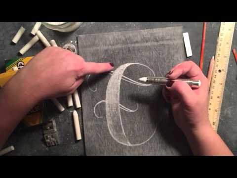 SheShe Design Chalk Script Lettering UPPERCASE E