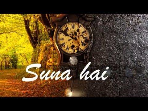Suna hai saal badlay ga urdu shayari whatsapp status|Sad Urdu poetry in female voice|Sad urdu status