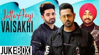 Jattan Aayi Vaisakhi | Video Jukebox | Latest Punjabi Songs 2019 | Speed Records