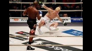 Download Floyd Mayweather Jr vs Tenshin Nasukawa (Full Fight 2018) Video