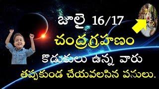 Simha Rasi || Monthly Rasi Phalalu || May 2019 || Horoscope