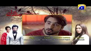 Sangdil - Episode 27 Teaser | HAR PAL GEO