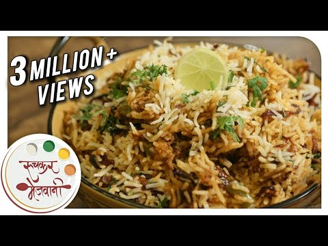 Veg Biryani - व्हेज बिर्याणी | Easy & Homemade Rice | Indian Recipe by Archana in Marathi