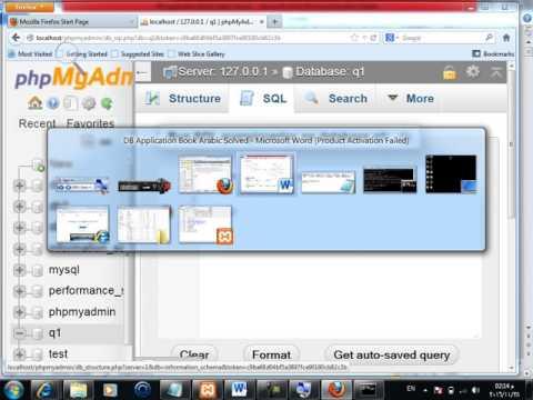 6 DB II  مقدمة تشغيل MySQL Command Prompt, PHPMyAdmin ثم التعرف على أنواع البيانات