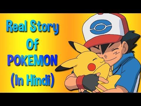 [NEW HINDI] Real Story Of Pokemon In Hindi | Pokemon की असली कहानी हिन्दी मे | Pokémon Full HD
