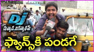 Allu Arjun Hardcore Fans Reaction After Watching Duvvada Jagannadham Full Movie