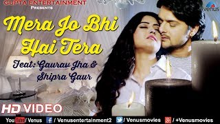 Mera Jo Bhi Hai Tera | Latest Hindi Songs 2017 | Gaurav Jha & Shipra Gaur | Hindi Romantic Songs
