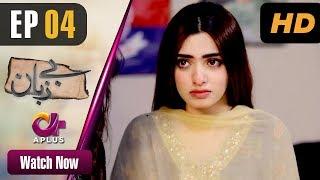 Bezuban - Episode 4 | Aplus Dramas | Usama Khan, Nawal Saeed, Junaid, Mahlaqa | Pakistani Drama