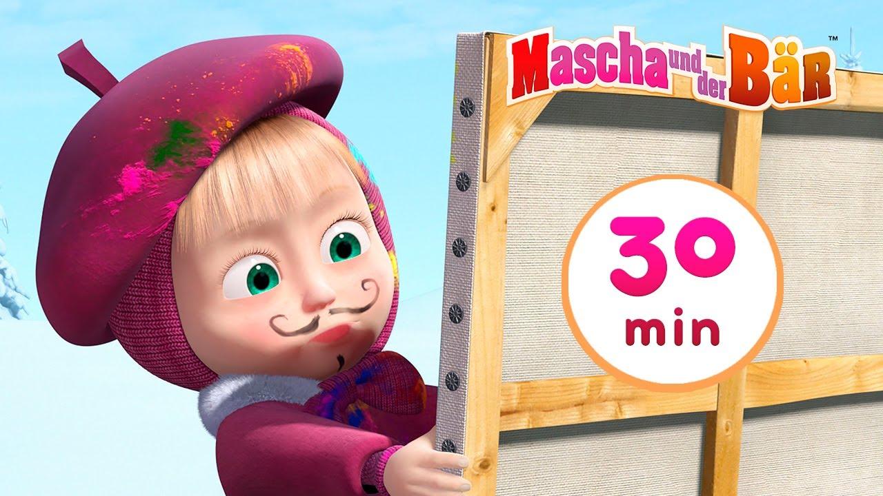 Mascha und der Bär 🎅 Das Perfekte Bild 🎅 Sammlung  24🎬 30 min 🐻 Masha and the Bear