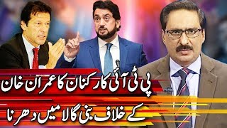 Kal Tak with Javed Chaudhry - 19 June 2018 | Express News