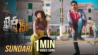Sundari 1 Minute Video Song | #KhaidiNo150 | Chiranjeevi | Rockstar DSP