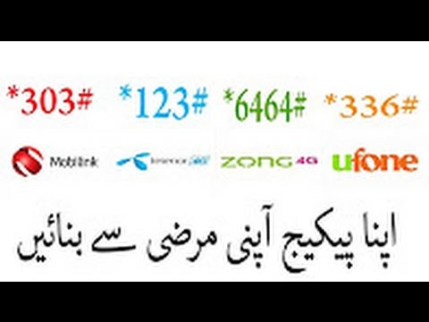 Mobilink Telenor Ufone Zong Packages Code for Call SMS Internet