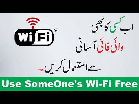 Wi-Fi Connect withOut Password | Use SomeOne Wi-Fi Free | Easy Use Wi-Fi AnyOne Full Free