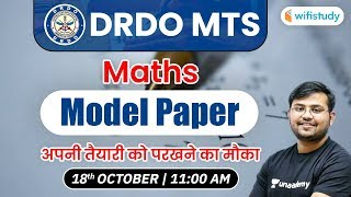 DRDO MTS 2020   DRDO MTS Maths Model Paper by Sahil Khandelwal