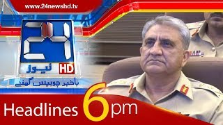 100 Stories in 10 Minutes | 6:00 PM News Headlines | 12 January 2018 | 24 News HD