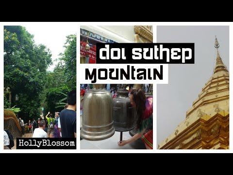 Wat Phra That Doi Suthep | Chiang Mai