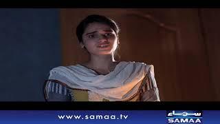 Cousin se rishte ki koshish | Part-2 | Ye hoi na Eid | Eid Day 2 | SAMAA TV | 06 June