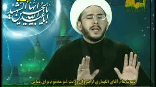 #x202b;شیعیان باید دولت تشکیل بدهند تا مقدمه ظهور باشد_شبکه اهل بیت شیخ اللهیاری#x202c;lrm;