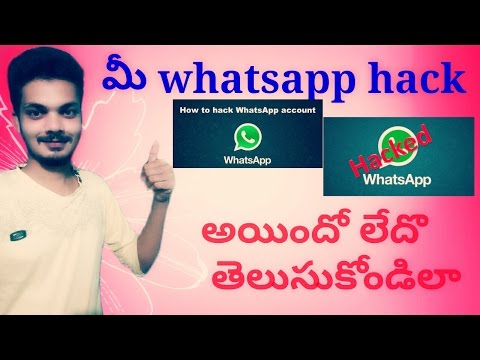 How to Protect  Whatsapp from Hacking in telugu videos
