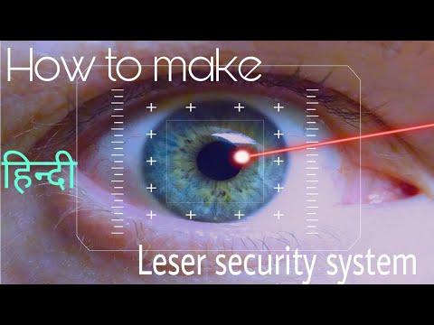 How to make laser alarm system