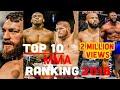 TOP 10 MMA RANKINGS HD