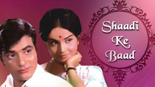 Shaadi Ke Baad Full Movie | Jeetendra, Rakhee | Family Bollywood Movie