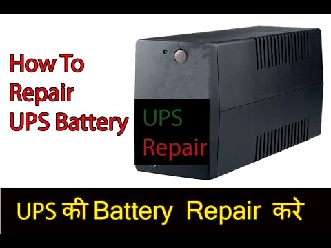 How To Repair Ups Battery (Hindi- हिन्दी )
