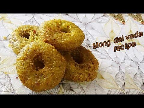 Moong dal vada recipe /Festival special /त्योहार में झटपट बनाये ख़ास मूंग दाल वडा