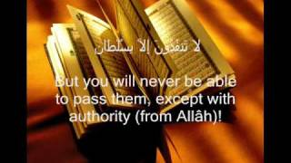 Sheikh Sudais - Surah Rahman (Beautiful Recitation)