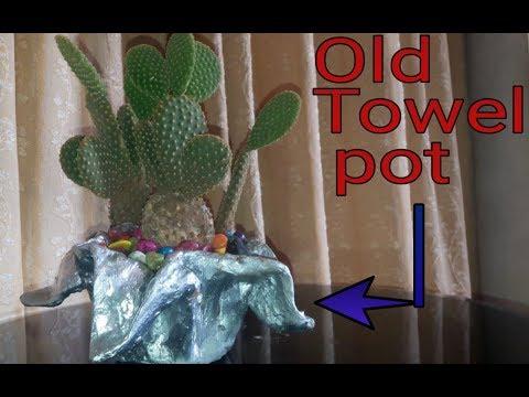 Cement pot | flower pot | How to make flower pot using old towel (cement pot) DIY
