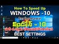 How to Speed Up Your Windows 10 Performance| Best Settings in Telugu