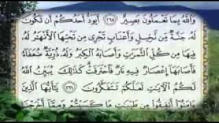 Surah Al Baqarah 263 to 271 - Syekh Mishary al-Afasy