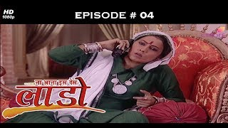 Na Aana Iss Des Laado - 12th March 2009 - Full Episode