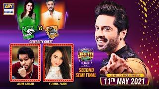 Jeeto Pakistan League | Ramazan Special | 11th May 2021 | ARY Digital