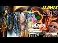 Download JAI mahakal MP3,3GP,MP4