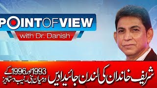 Point of VIew with Dr. Danish | 6 March 2018 | 24 News HD