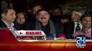 News Headlines | 11:00 PM  | 23 November 2017 | 24 News HD