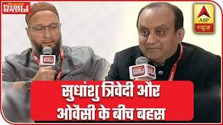 Asaduddin Owaisi And Sudhanshu Trivedi Debate Over CAA, Shaheen Bagh & More | ABP News