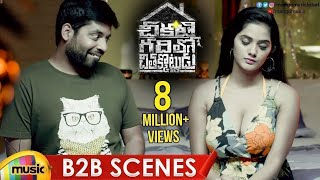 Chikati Gadilo Chithakotudu Back 2 Back Scenes   Adith Arun   Nikki Tamboli   Hemanth   Mango Music