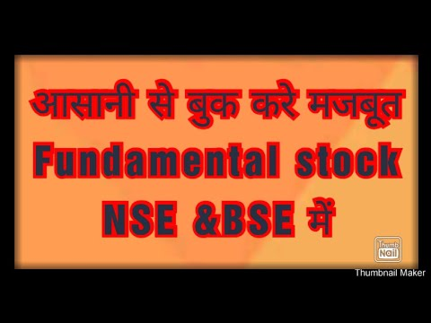 easy pick of strong fundamental stocks in NSE & BSE(ENGLISH)