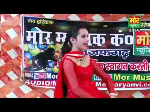 Xxx Mp4 Gandas Dance Latest Dance Show Haryanvi Super Dancer Chhote Sapna 3gp Sex