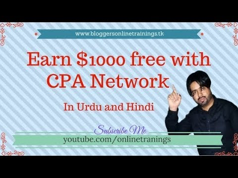 Earn 1000$ with CPA Marketing in Urdu Hindi | How to Make Money With CPA Network 2017 (Part 1)