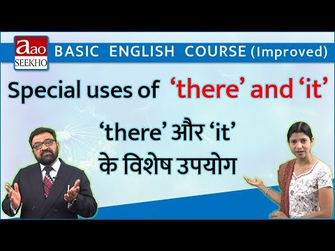 Special uses of 'there' and 'it' ('there' और 'it' के विशेष उपयोग) - Basic Eng. (Improved) - Video 50