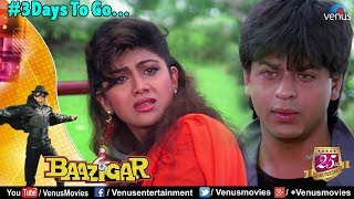 Baazigar - Shah Rukh Khan, Kajol & Shilpa Shetty | Celebrating 25 Years | #3DaysToGo
