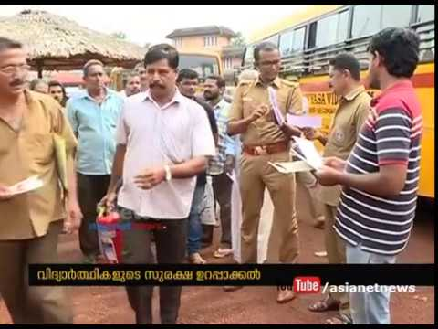 Motor vehicle department inspection in school bus to ensure travel security of students