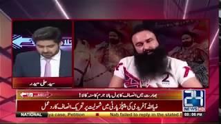 Pakistan or India ki siasat me kya fark hai??