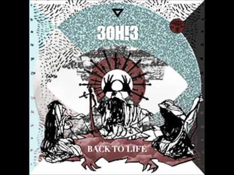 3OH!3 - Back To Life (With Lyrics)