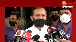 Prakash Javdekar Explains What Happened In The All Party Meeting