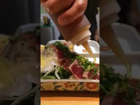 Tuna Tataki & Ponzu Sauce